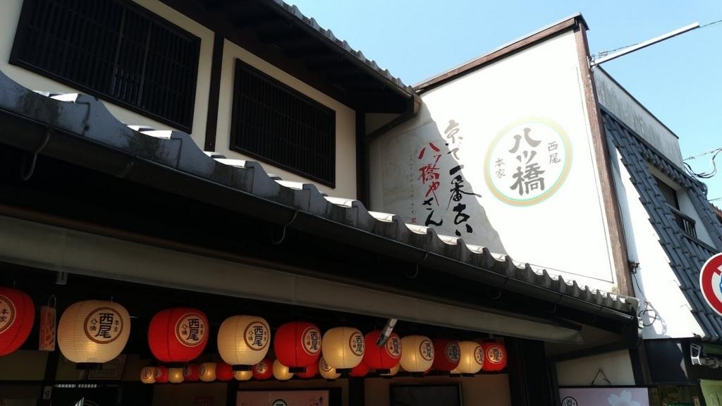f:id:taiwanwaner:20180416143038j:plain