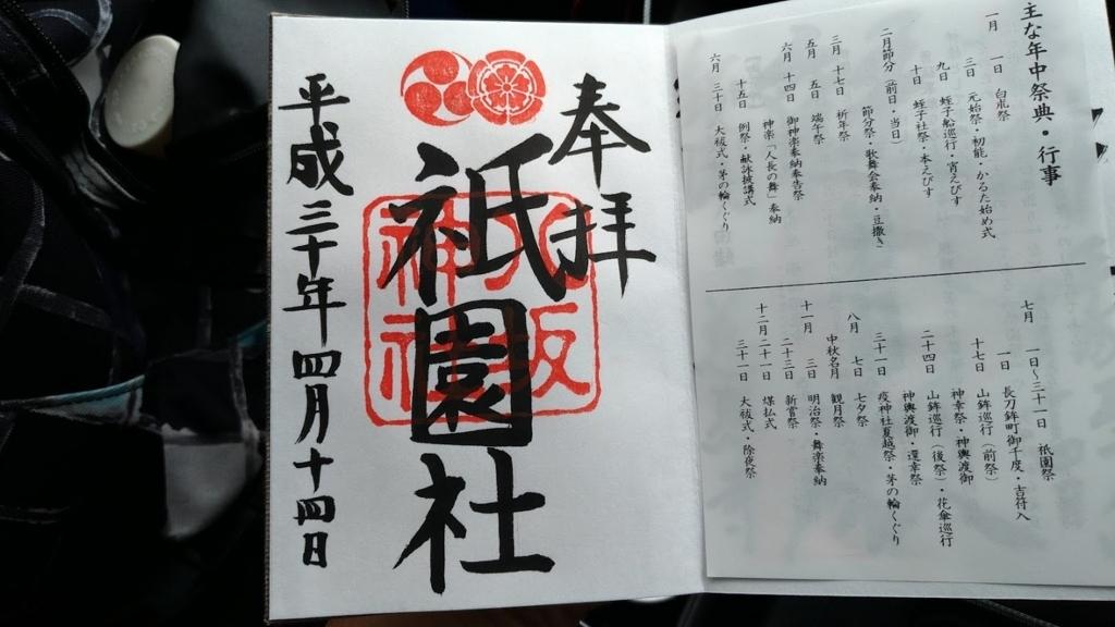 f:id:taiwanwaner:20180416150142j:plain