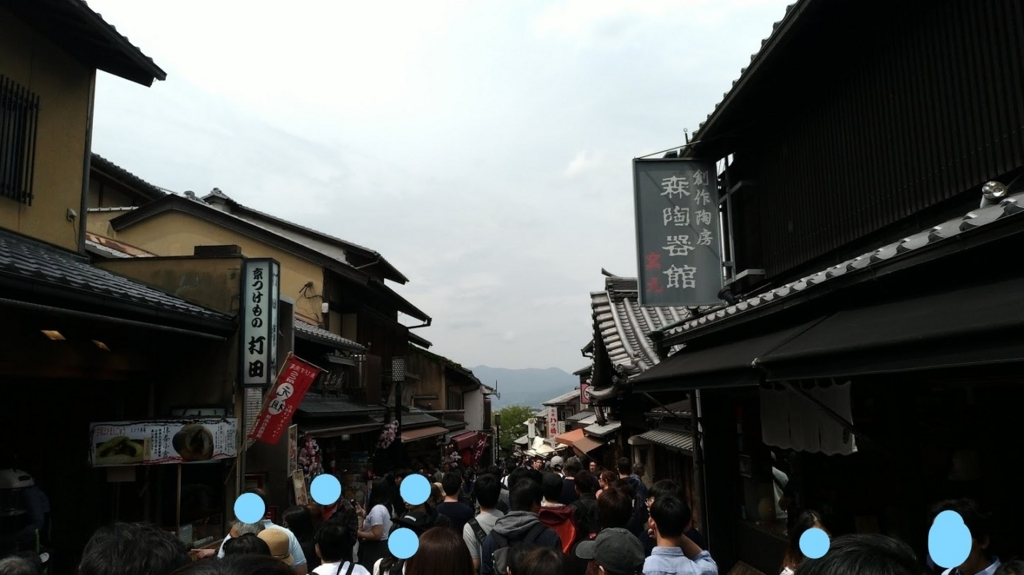 f:id:taiwanwaner:20180416150235j:plain