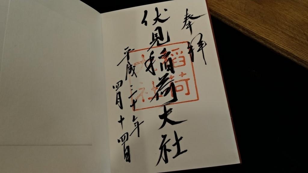 f:id:taiwanwaner:20180416151531j:plain