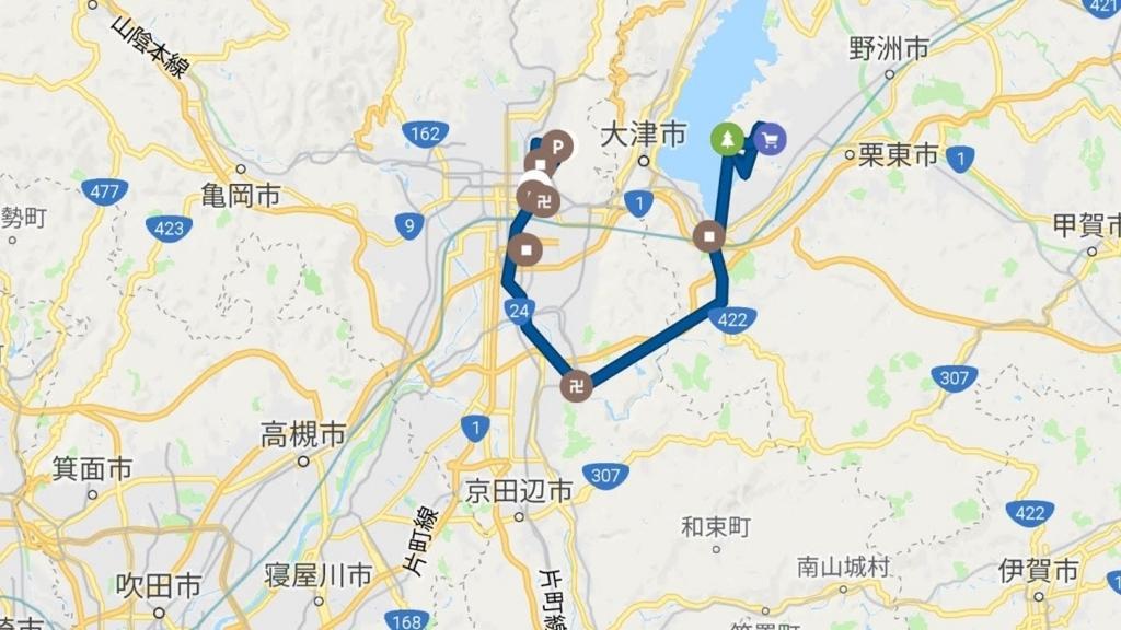 f:id:taiwanwaner:20180416153436j:plain