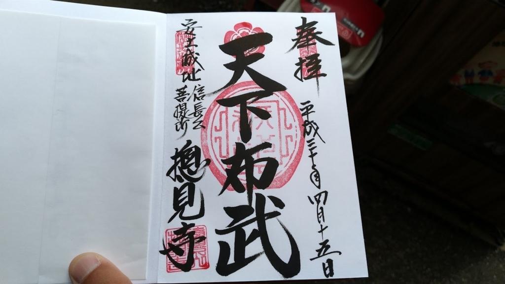 f:id:taiwanwaner:20180416155956j:plain