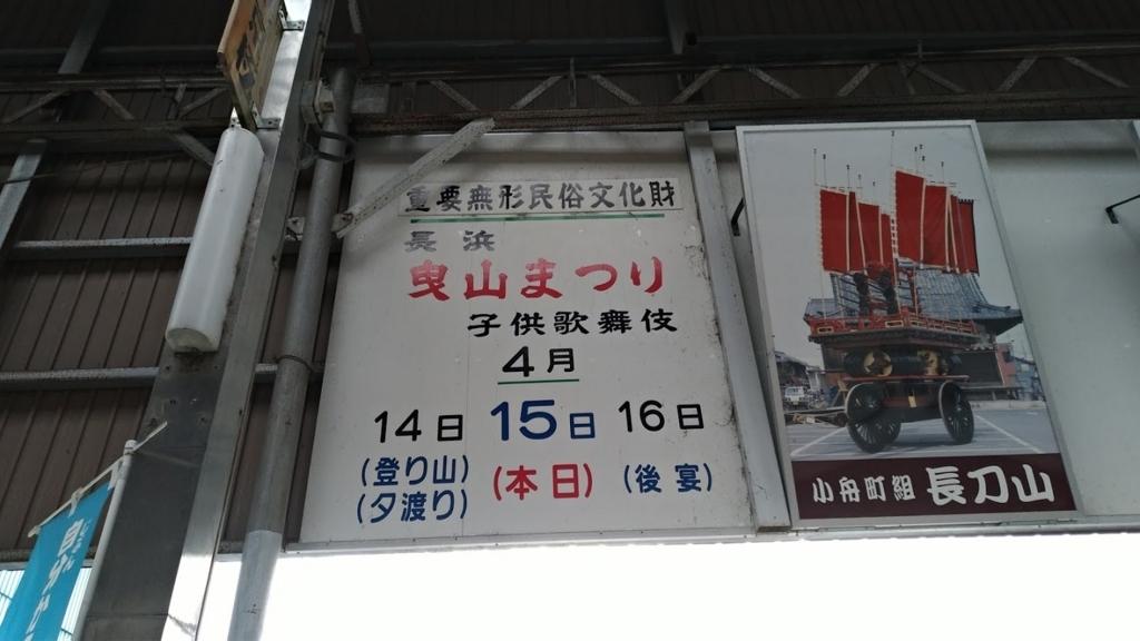 f:id:taiwanwaner:20180418131400j:plain