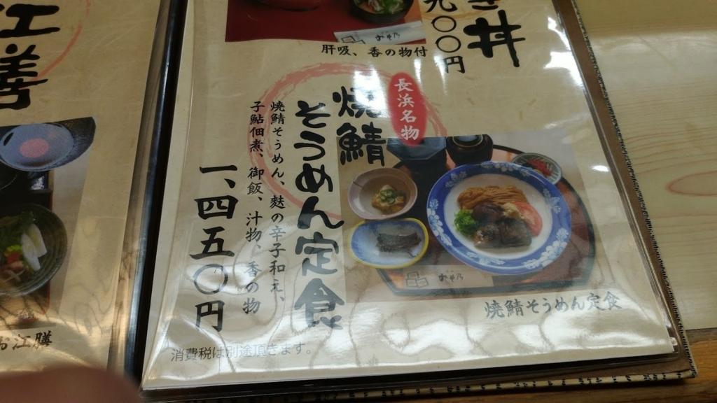 f:id:taiwanwaner:20180418131652j:plain