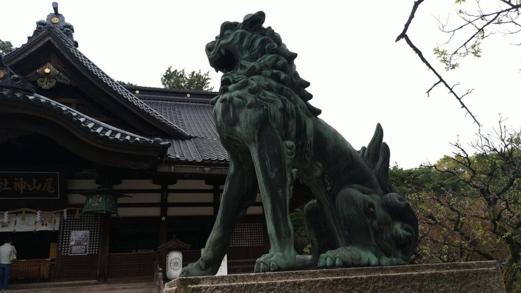 f:id:taiwanwaner:20180418142902j:plain