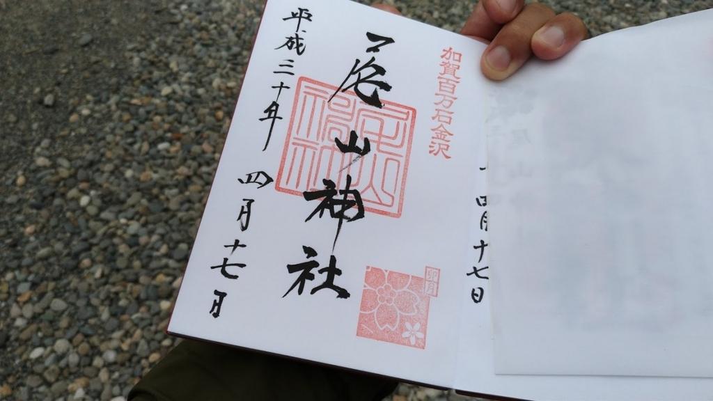 f:id:taiwanwaner:20180418142935j:plain