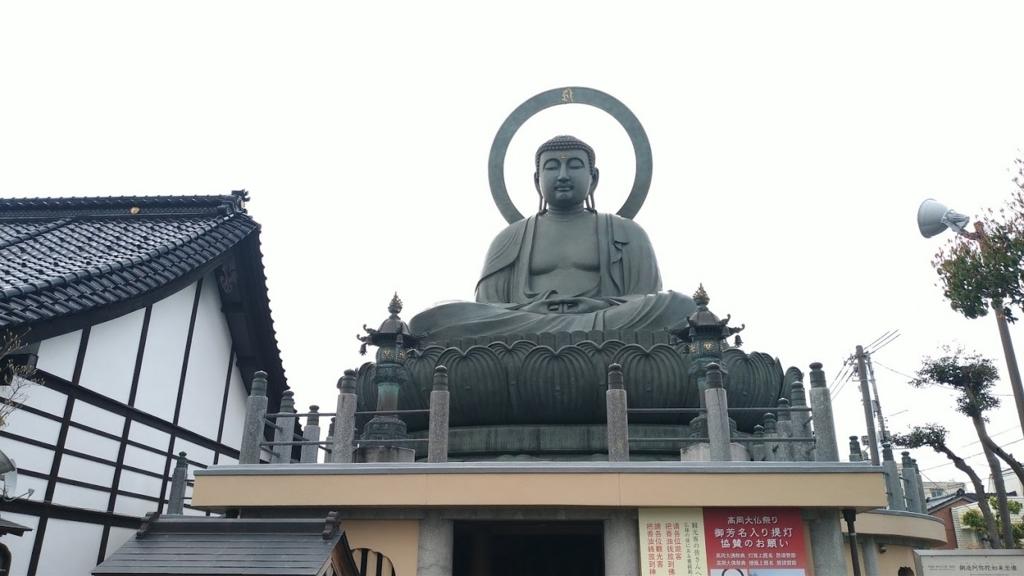 f:id:taiwanwaner:20180422190157j:plain