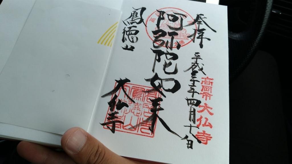 f:id:taiwanwaner:20180422190209j:plain