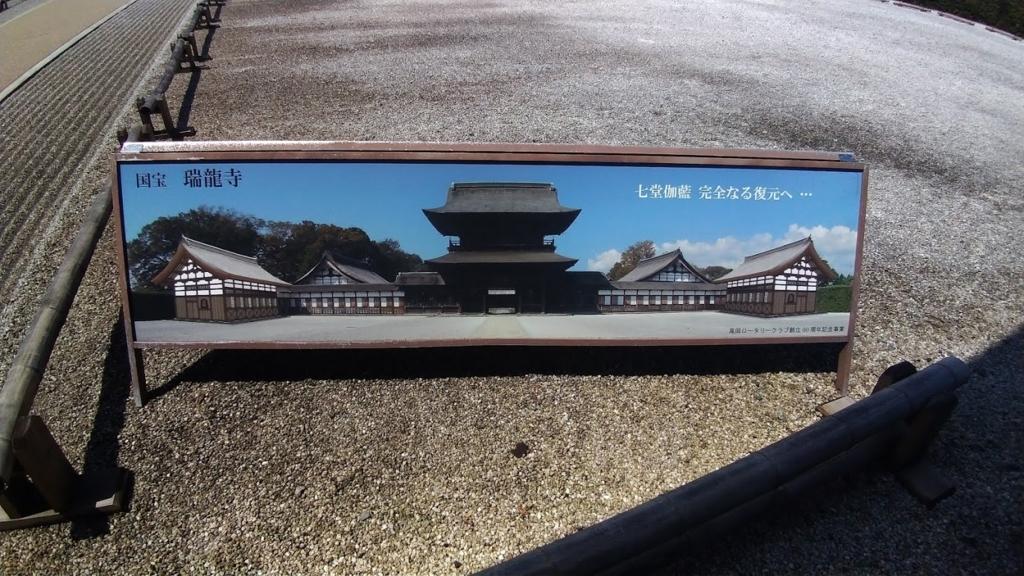 f:id:taiwanwaner:20180422190934j:plain