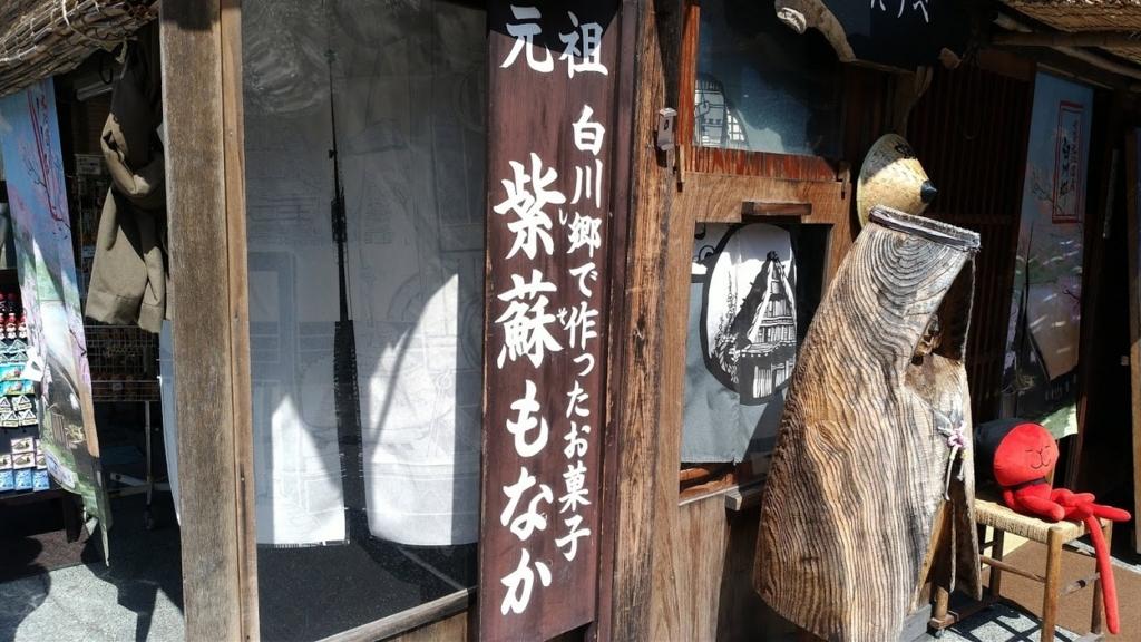 f:id:taiwanwaner:20180422192817j:plain