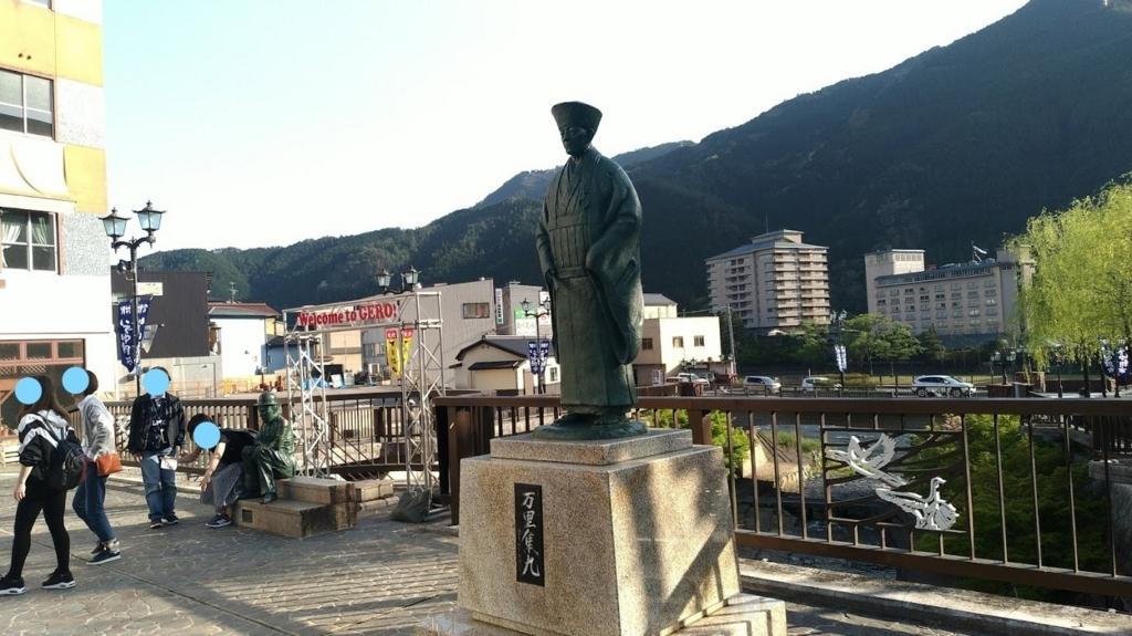 f:id:taiwanwaner:20180422194329j:plain