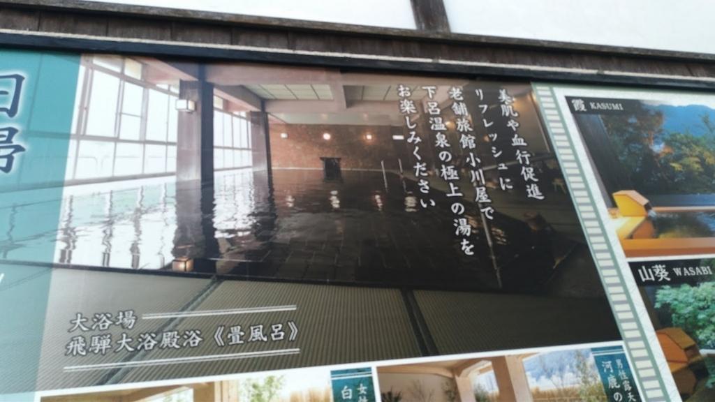 f:id:taiwanwaner:20180422194356j:plain