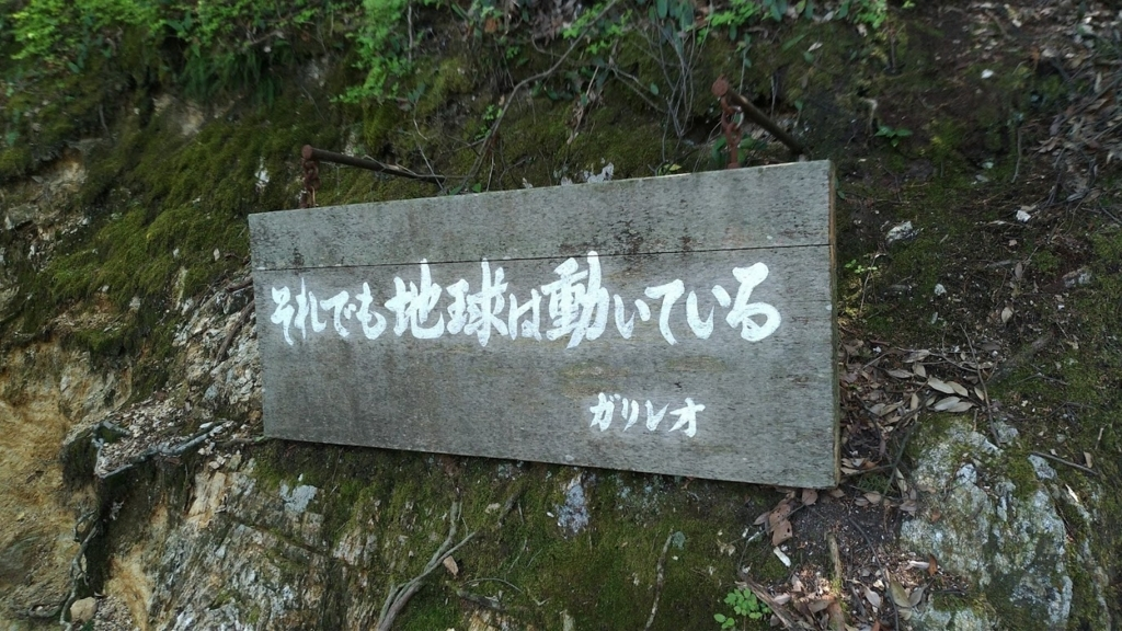 f:id:taiwanwaner:20180422200947j:plain