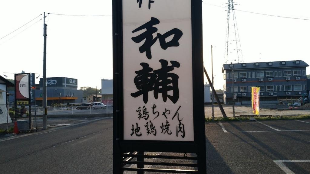 f:id:taiwanwaner:20180422201239j:plain