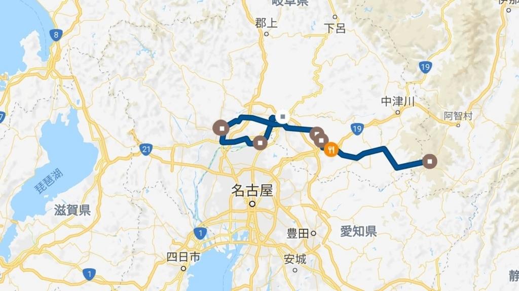 f:id:taiwanwaner:20180422201703j:plain