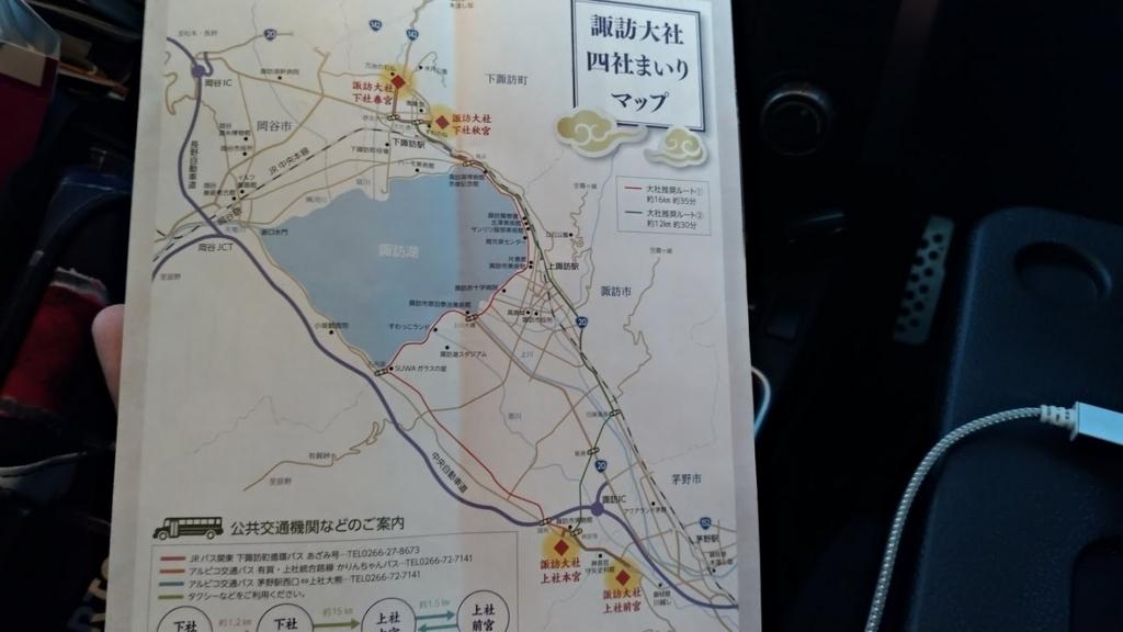 f:id:taiwanwaner:20180424161527j:plain