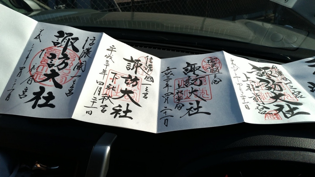 f:id:taiwanwaner:20180424163150j:plain