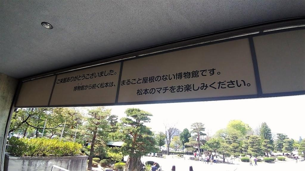 f:id:taiwanwaner:20180424174353j:plain