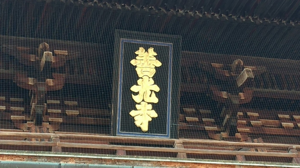f:id:taiwanwaner:20180424175625j:plain
