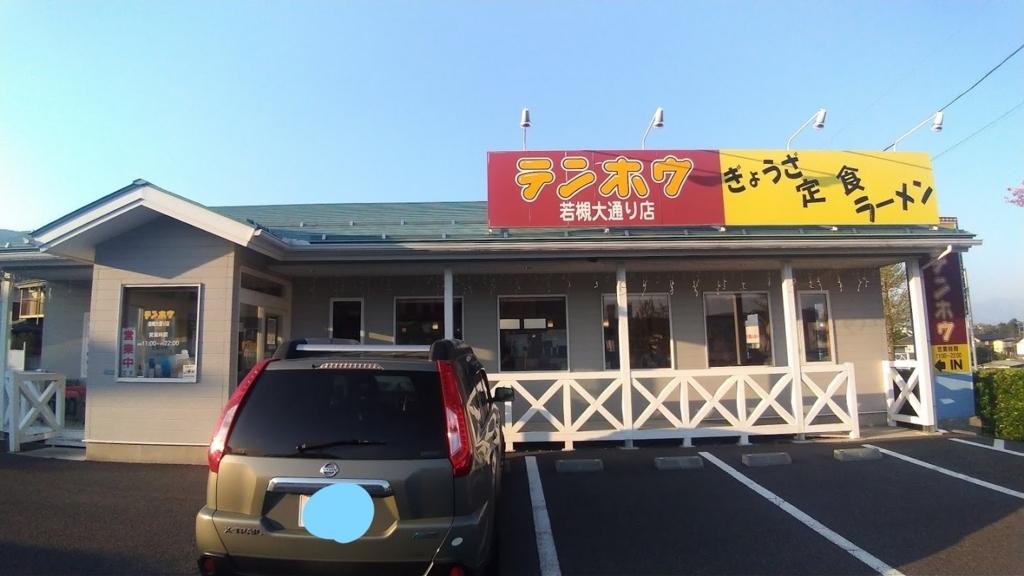 f:id:taiwanwaner:20180424180247j:plain