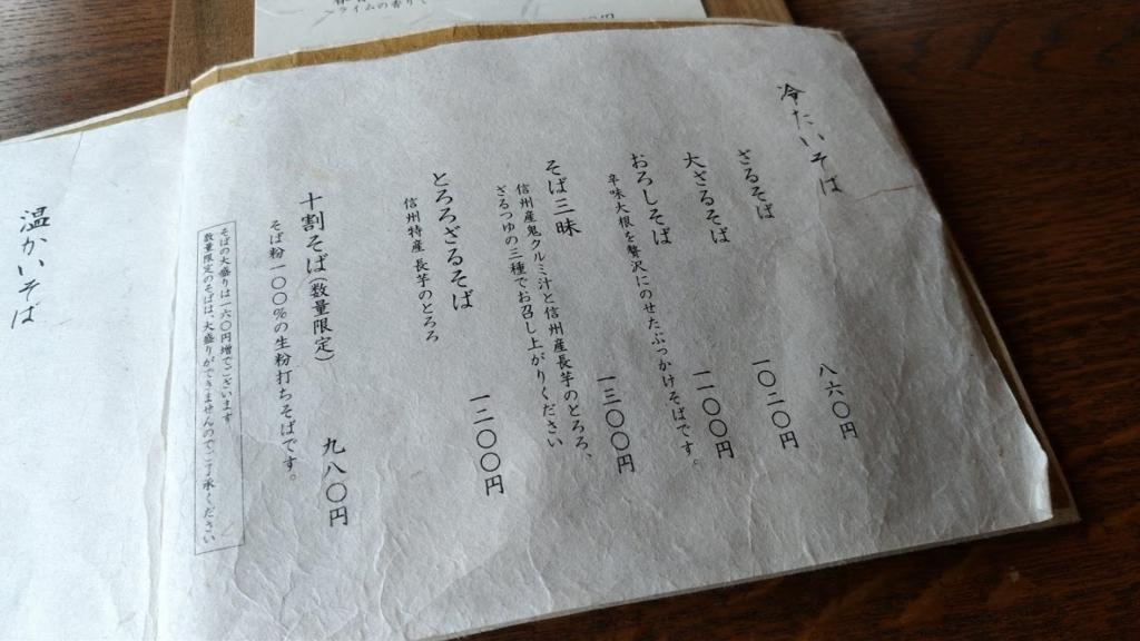 f:id:taiwanwaner:20180424181538j:plain