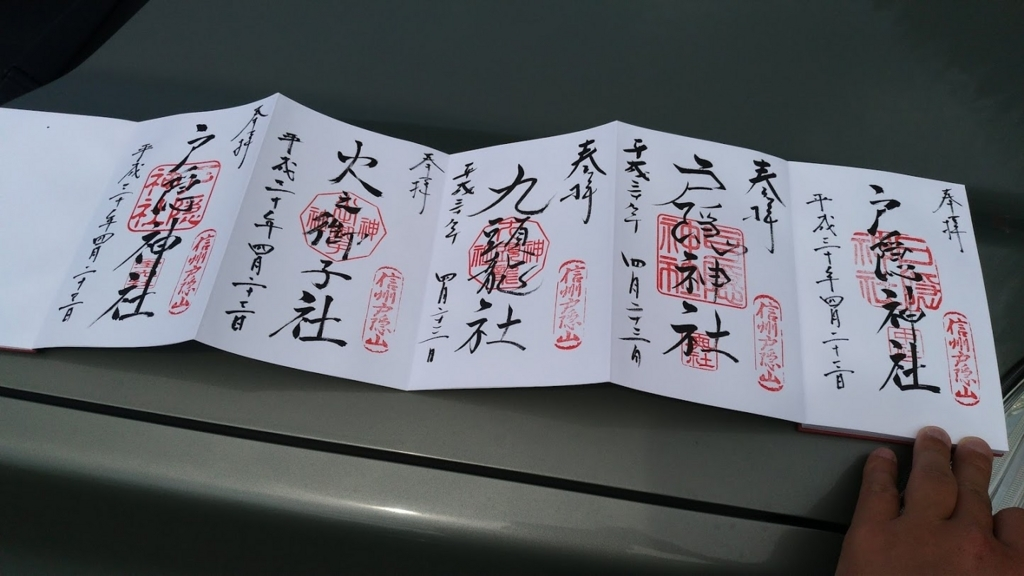 f:id:taiwanwaner:20180424182031j:plain