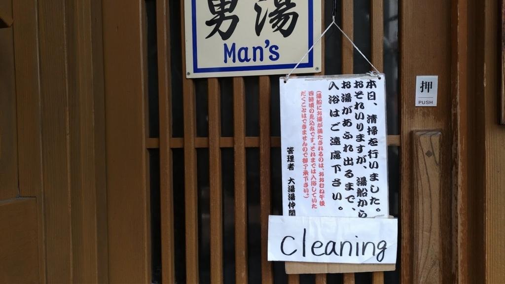 f:id:taiwanwaner:20180424182514j:plain