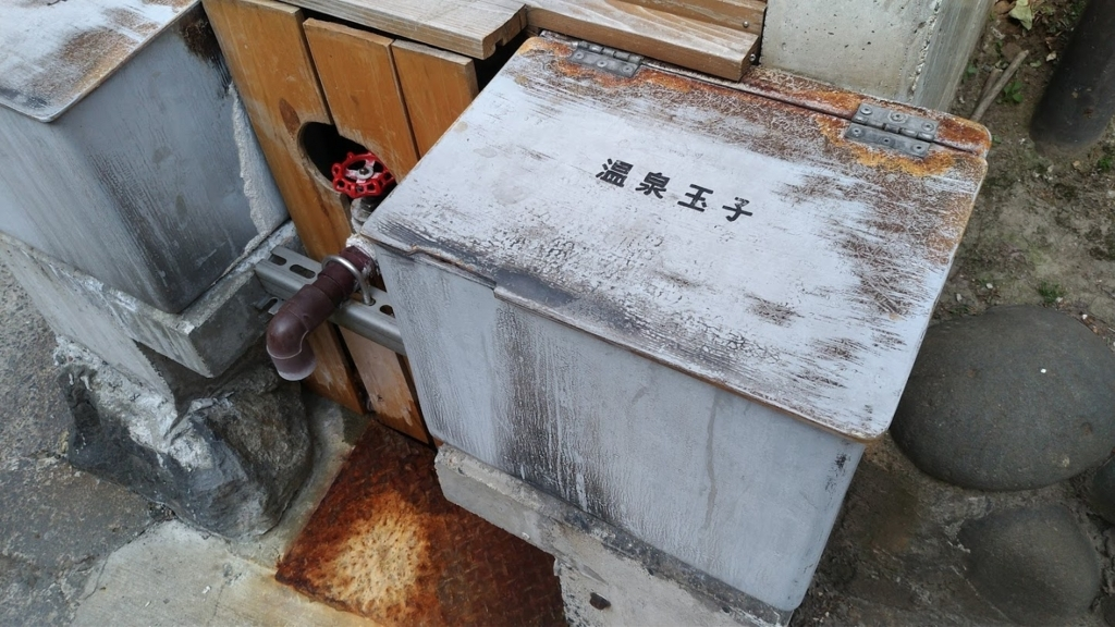 f:id:taiwanwaner:20180424182704j:plain