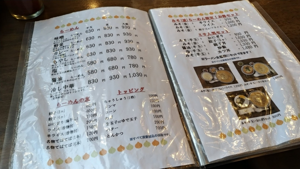 f:id:taiwanwaner:20180424183009j:plain
