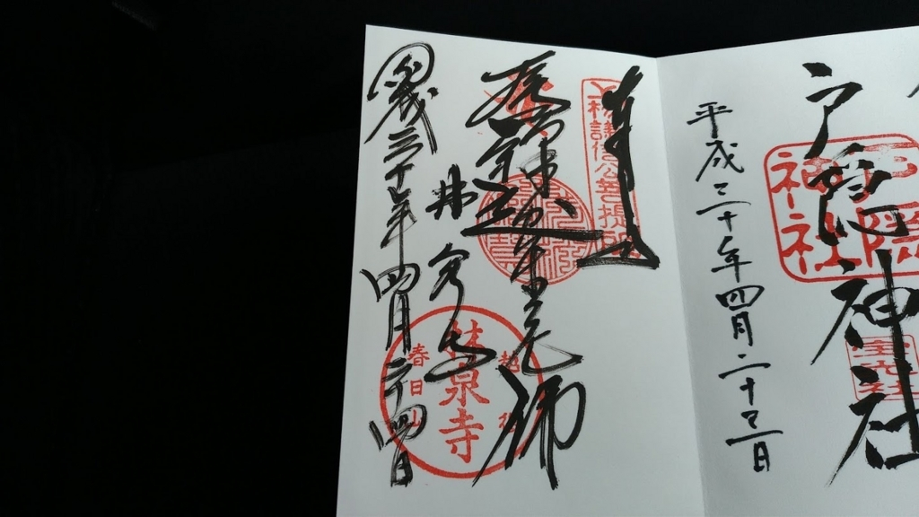 f:id:taiwanwaner:20180430100315j:plain