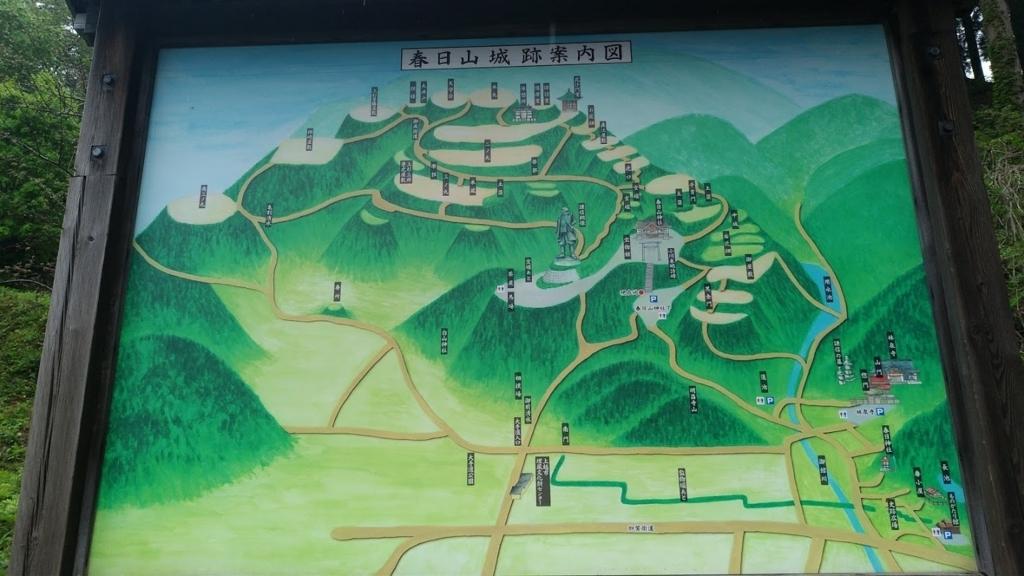 f:id:taiwanwaner:20180430100505j:plain