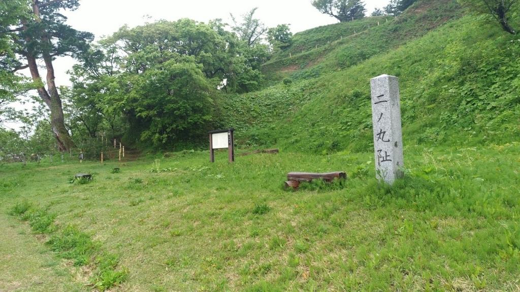 f:id:taiwanwaner:20180430100636j:plain