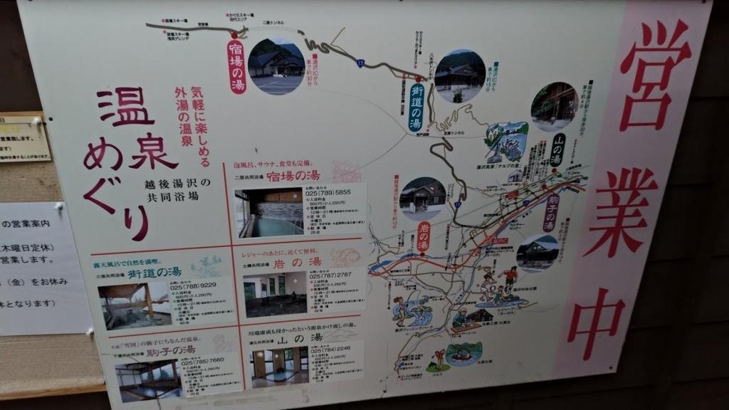 f:id:taiwanwaner:20180430101455j:plain