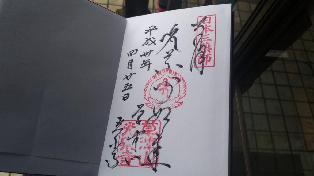f:id:taiwanwaner:20180430103357j:plain