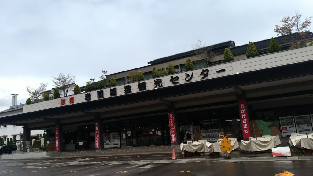 f:id:taiwanwaner:20180430103817j:plain