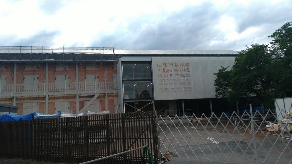 f:id:taiwanwaner:20180430110019j:plain
