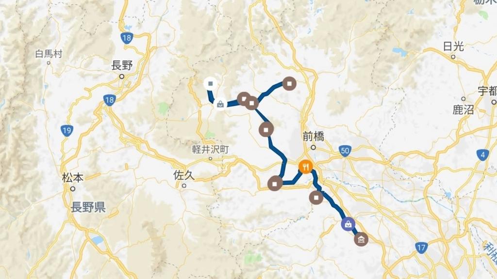 f:id:taiwanwaner:20180430110651j:plain
