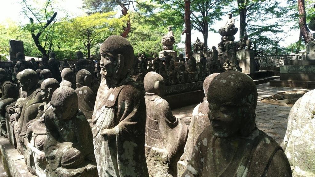 f:id:taiwanwaner:20180430112556j:plain