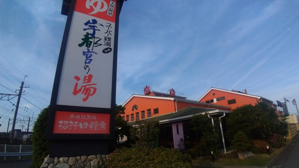 f:id:taiwanwaner:20180430112644j:plain