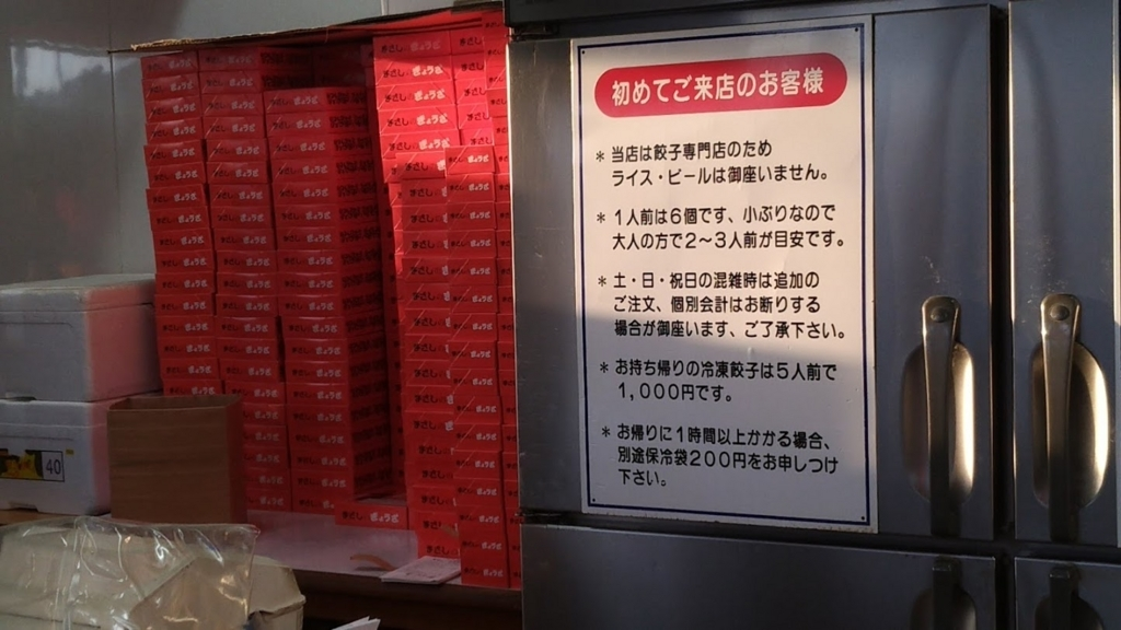 f:id:taiwanwaner:20180430112855j:plain
