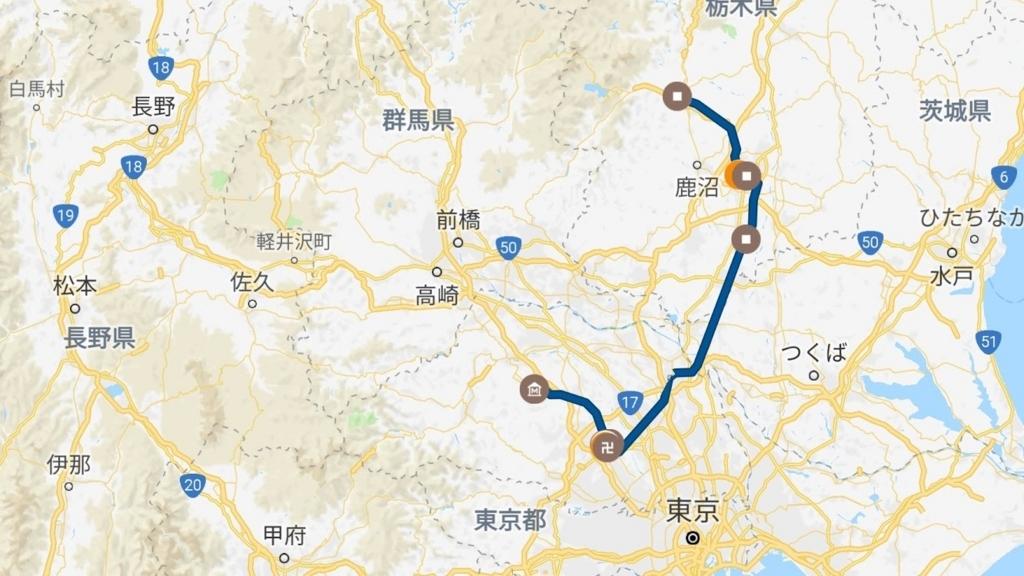 f:id:taiwanwaner:20180430113257j:plain