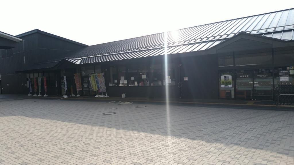 f:id:taiwanwaner:20180430124547j:plain