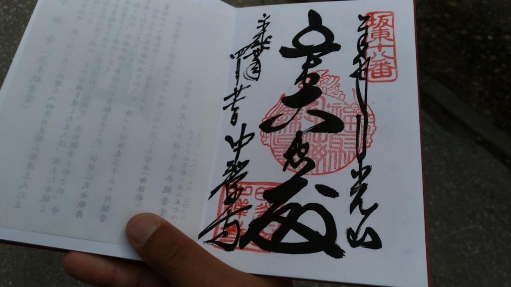 f:id:taiwanwaner:20180501125825j:plain