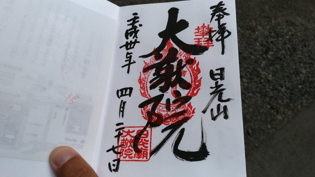 f:id:taiwanwaner:20180501131355j:plain