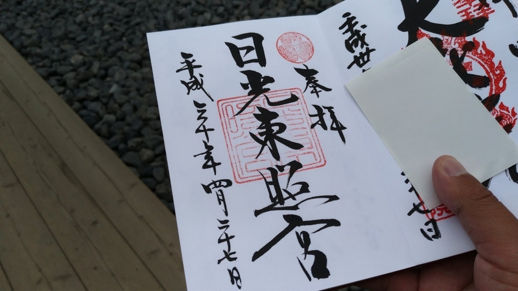f:id:taiwanwaner:20180501132631j:plain
