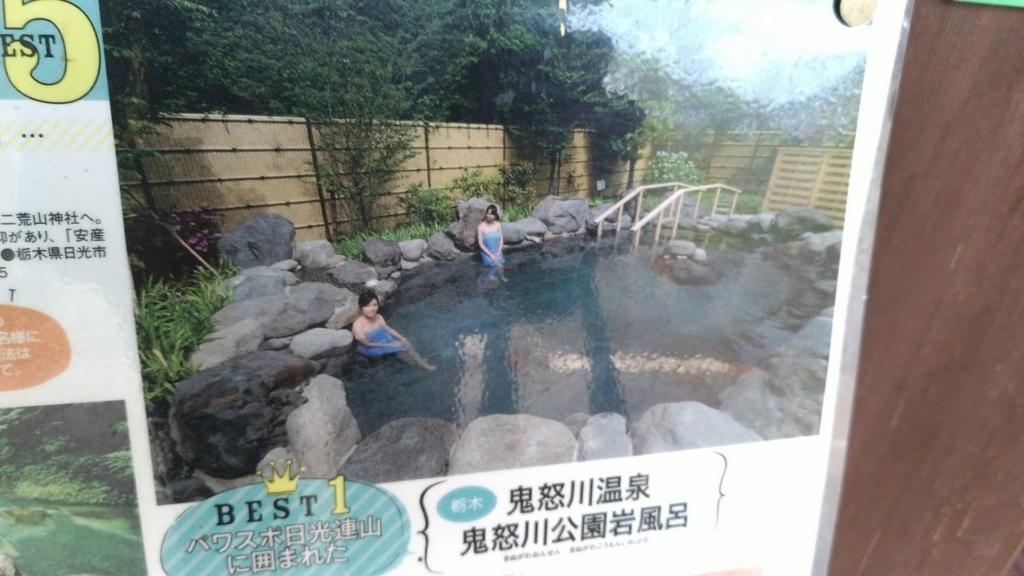 f:id:taiwanwaner:20180501133317j:plain