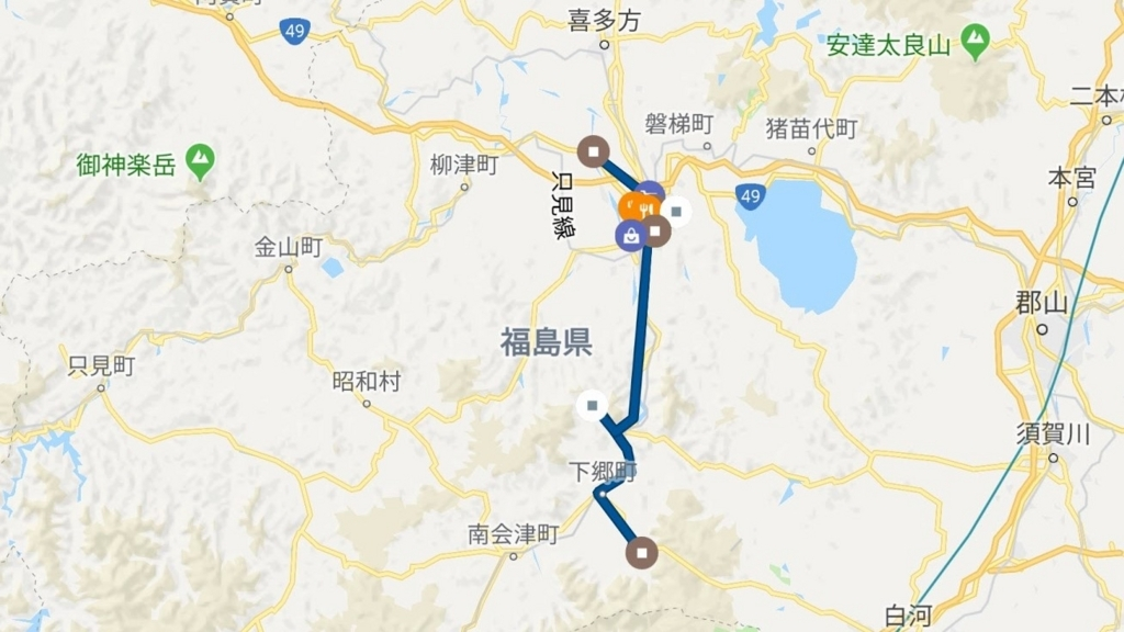 f:id:taiwanwaner:20180501142356j:plain