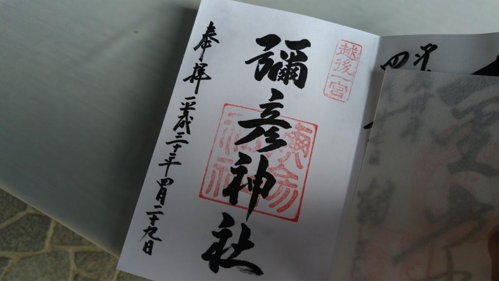 f:id:taiwanwaner:20180501145446j:plain
