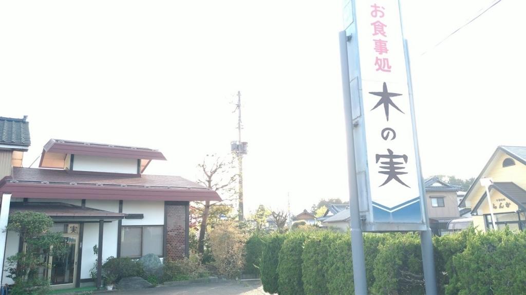 f:id:taiwanwaner:20180501145718j:plain