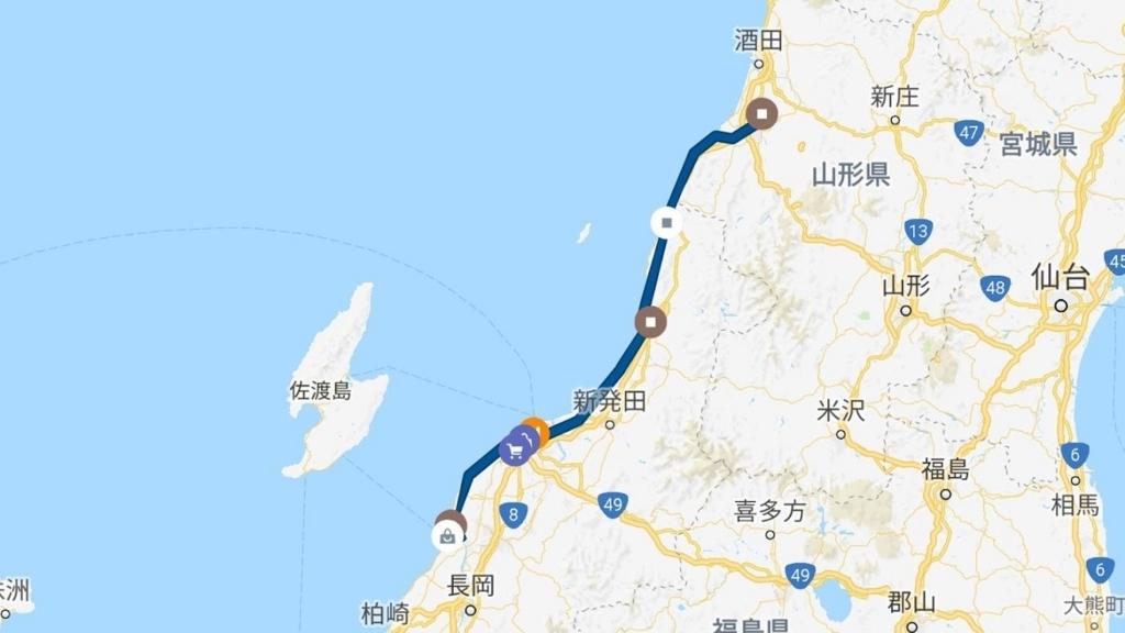 f:id:taiwanwaner:20180503150046j:plain